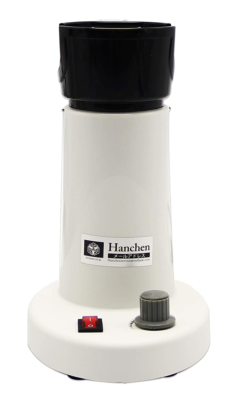 Hanchen TR90 Optical Eyeglasses Frame Warmer Frame Heater Temperature Adjustable (110V)