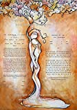 Classical Love Tree Ketubah Marriage Contract in Vintage Earth Tones