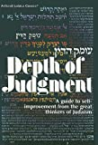 Depth of Judgment, S. Wallach, 0899069487