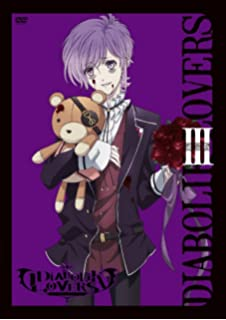 Diabolik Lovers 3 DVD AUDIO