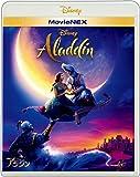 【店舗限定特典あり】アラジン MovieNEX [ブルーレイ+DVD+デジタルコピー+MovieNEXワールド] [Blu-ray](コレクターズカード付)(オリジナルコンパクトミラー付)