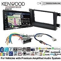 Volunteer Audio Kenwood DNX574S Double Din Radio Install Kit with GPS Navigation Apple CarPlay Android Auto Fits 2006-2008 Honda Ridgeline (Factory Amplified)