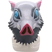 Hashibira Inosuke Mask Demon Slayer Mask Cosplay Prop Anime Costume Prop Halloween