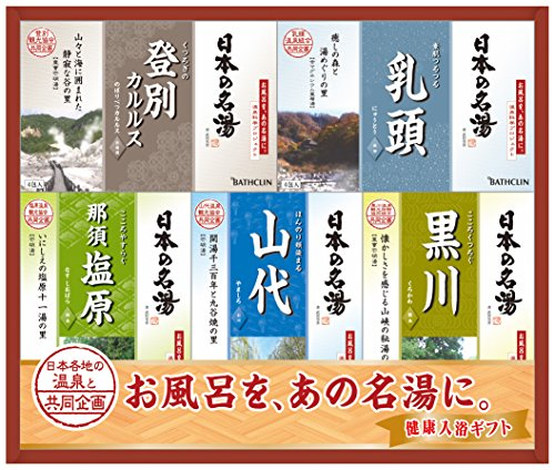 Well-known hot spring gift NMG-20F 30g x 20 hull of Japan (japan import)