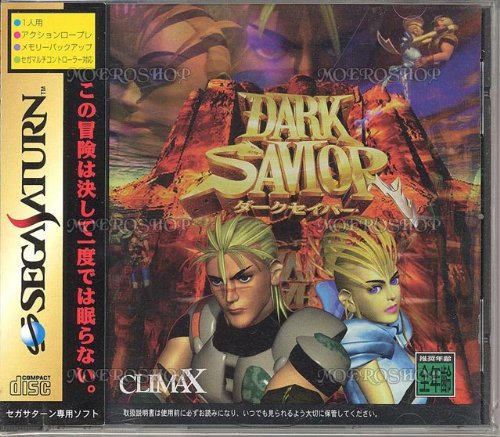 dark-savior-japan-import
