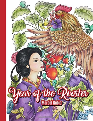Year Rooster Adult Coloring Book product image