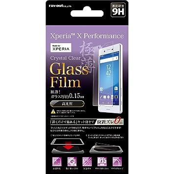 b9500afb3e レイ・アウト Xperia X Performance ガラスフィルム 9H 光沢 0.15mm 貼り付けキット付