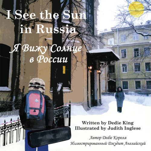 I See the Sun in Russia (4) (English and Russian Edition)