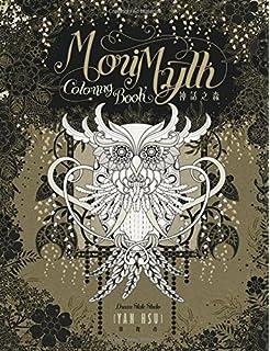 Mori Myth Coloring Book