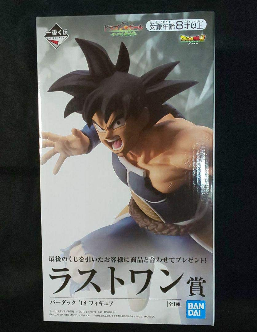 Banpresto Dragonball Ichiban kuji Saiyans Super Battle BARDOCK /'18 Last One