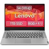 Lenovo ノートパソコン ideapad S540 14.0型FHD Core i7搭載/8GBメモリー/1TB SSD/Officeなし/ミネラルグレー/81ND0030JP