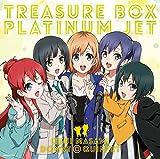 宝箱—TREASURE BOX—/プラチナジェット(初回限定盤)