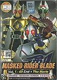 MASKED RIDER BLADE - COMPLETE TV SERIES DVD BOX SET ( 1-49 EPISODES + MOVIE )
