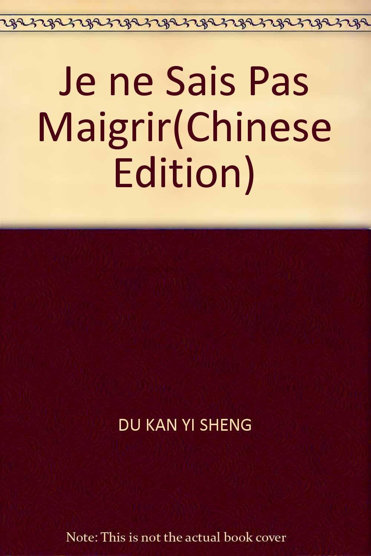 kan yisheng short essay