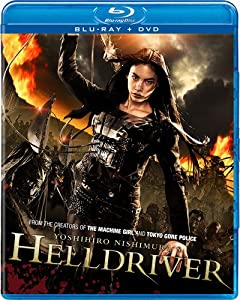 Cover Image for 'Helldriver'
