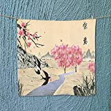 super absorbent towelJingzhe solar term ink painting Soft Cotton Machine Washable W19.7'' x W19.7''