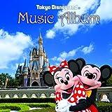 Attraction Music Album
