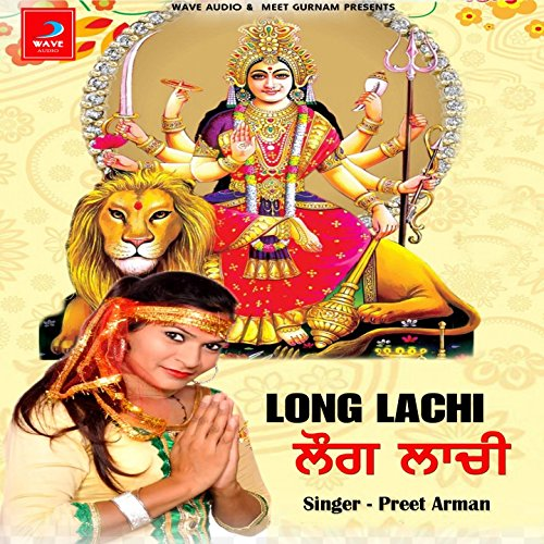 Long Lachi Song Mp3 Download V