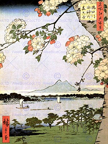 Bumblebeaver Painting Japanese Woodblock Cherry Blossom Ships ON Water New FINE Art Print Poster Picture 30x40 CMS CC3450