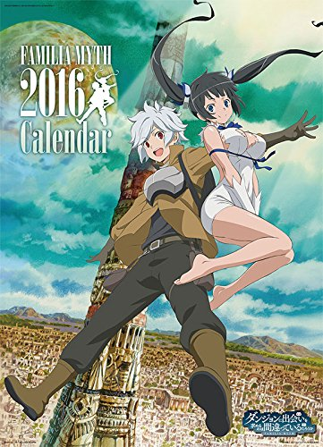Is it wrong to try to meet Dungeon? 2016 calendar wall hanging A2