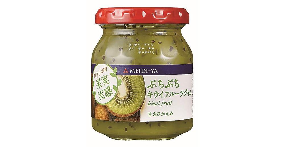 血ライド忠実アヲハタ まるごと果実 オレンジ 250g