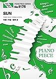 ピアノピースPP1175 SUN / 星野源  (ピアノソロ・ピアノ&ヴォーカル) (FAIRY PIANO PIECE)