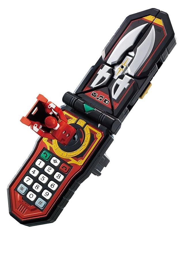 Kaizoku Sentai Gokaiger makeover mobile Gokai cellular