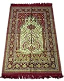 Muslim Turkish Thin Prayer Mat amn037 Islamic Sajadah Namaz Carpet Musallah Janamaz House Decoration Eid Ramadan Gift (Red)