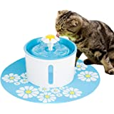 【正規品PSE認証済】自動ペット給水器 犬 猫 水飲み器 BPAフリー 循環式給水器 活性炭フィルター 超静音 食事マット付き 留守番対応 1.6L大容量 (ブルー)