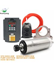 VFD Spindle Motor Kits with 220V 2.2KW CNC VFD+220V 2.2KW 4bearings 400hz 24000rpm Water Cooled Spindle Motor+220V 75W Water Pump+80mm Motor Clamp Mount+5m Water Pipe (Factory Direct Sales)