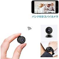 小型カメラ,【最新版】AOBO スパイ隠しカメラ 1080P 高画質 WiFi ネットワークカメラ 長時間録画録音ワイヤレス防犯カメラ 屋内/屋外用超小型監視カメラ 動体検知暗視機能 リアルタイム遠隔IPカメラiPhone/Android/iPad/PC対応