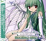 Galaxy Angel Character Single 5 by Japanimation (2005-07-22)