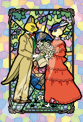 Art Crystal Jigsaw Puzzle - Whisper of the Heart Himitsu no Monogatari 126 pcs Pieces Cat Kitten Kitty Wedding Ceremony Studio Ghibli Movie Sankei Animation Film Hayao Miyazaki Ensky