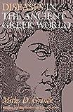 Diseases in the Ancient Greek World, Grmek, Mirko D., 0801842255