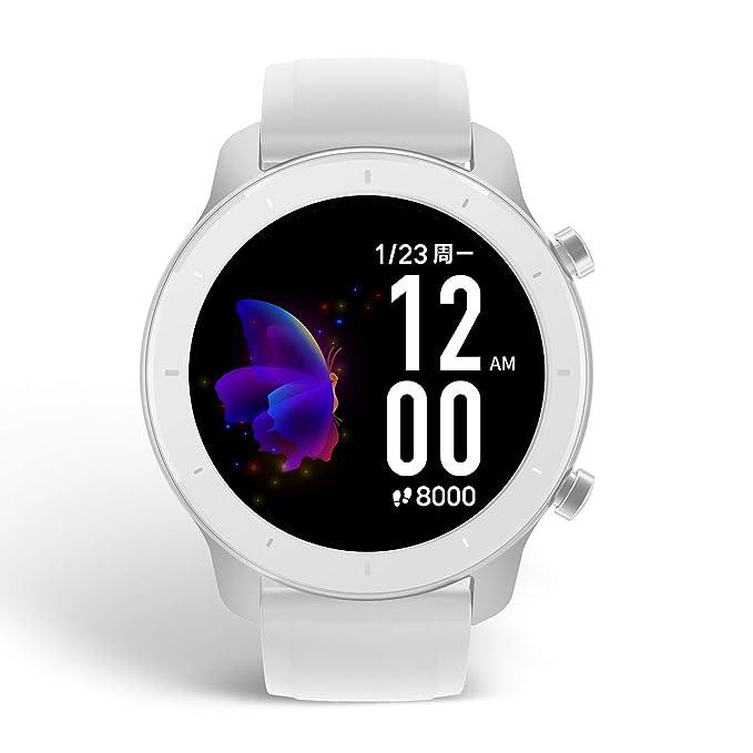 Amazfit GTR - Reloj Inteligente con frecuencia cardíaca y Seguimiento de Actividad, 42 mm, batería de Larga duración