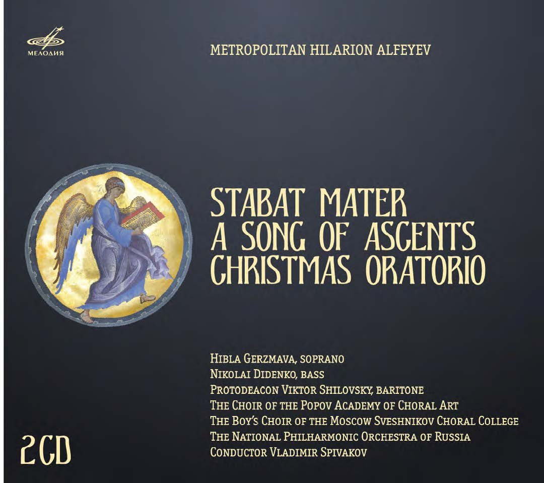 Stabat Mater A High material Song of service Ascents Oratorio Christmas