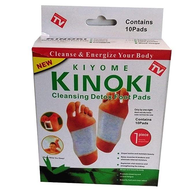 Kiyome Kinoki Cleansing Detox Foot Pads As Seen On Tv 10 Pack