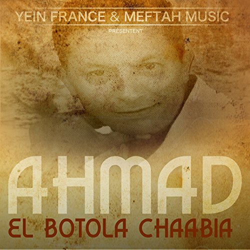 botola chaabia mp3