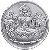 Joyalukkas Divinosilver Collection 5 gm 99.5 Silver Coin