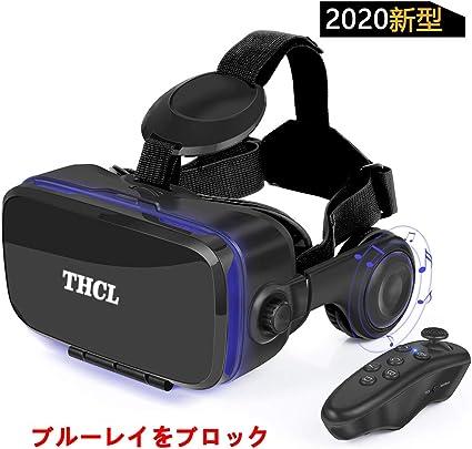 3DVRゴーグルVRヘッドセット着信拒否&ヘッドホン搭載THCL3DVRメガネiPhoneandroid対応受話可能4.7~6.2インチのスマホ適用1080P高解像度瞳孔間距離調整可能3DVRグラスBluetoothリモコン&日本語取扱説明書付属