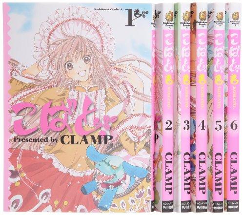 こばと。 コミック 全6巻完結セット (角川コミックスエース)