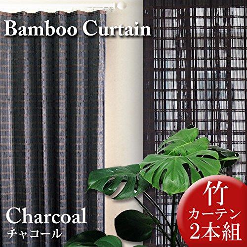 ダークBR色 竹カーテン 2枚組 幅100/×高さ176cm 南国 リゾート演出 天然素材