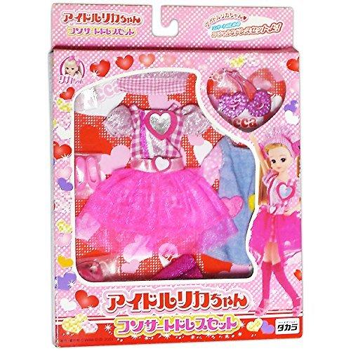Idol Rika-chan concert dress - Dress Idol