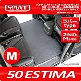 YMT 50系エスティマ アエラス ラバー製2NDラグマットMサイズ - フロアマット