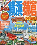 まっぷる 横浜・鎌倉 '17 (まっぷるマガジン)