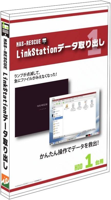 Amazon Linkstationデータ取り出しhdd1台用 Pcソフト ソフトウェア