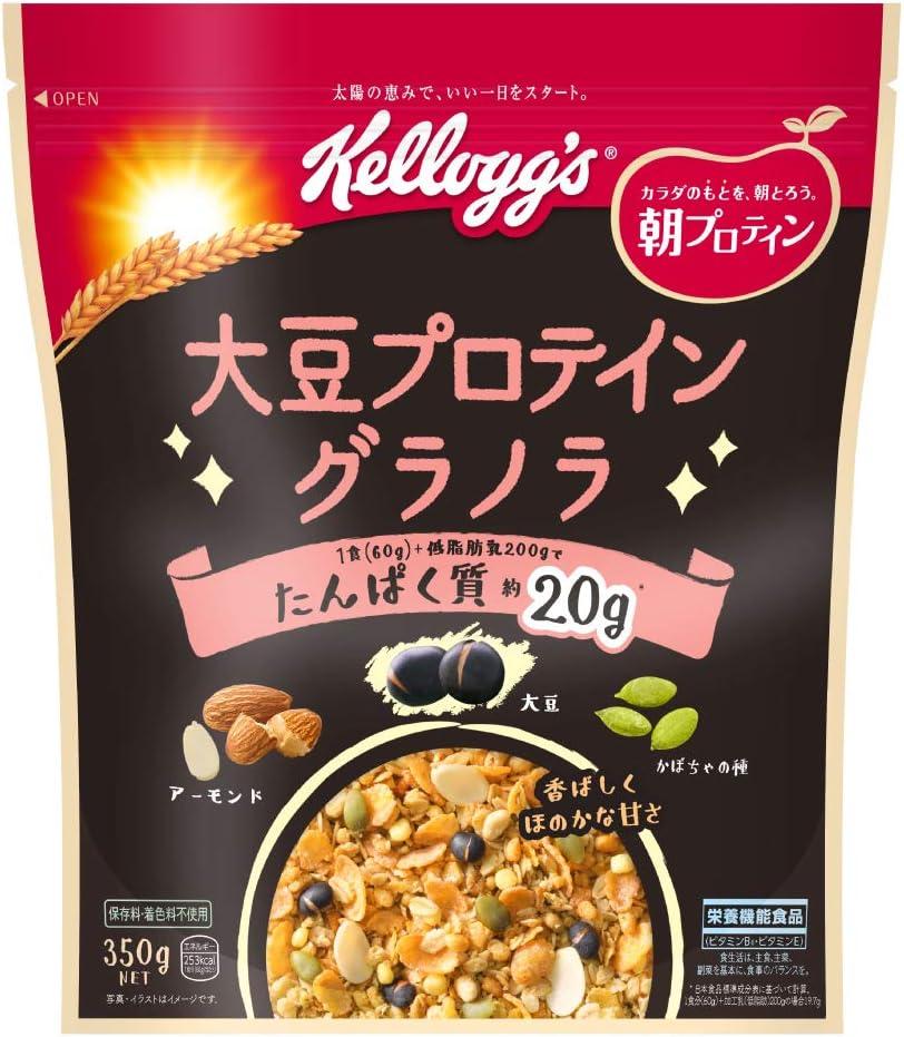【ケロッグ】大豆プロテイングラノラ 350g×6袋