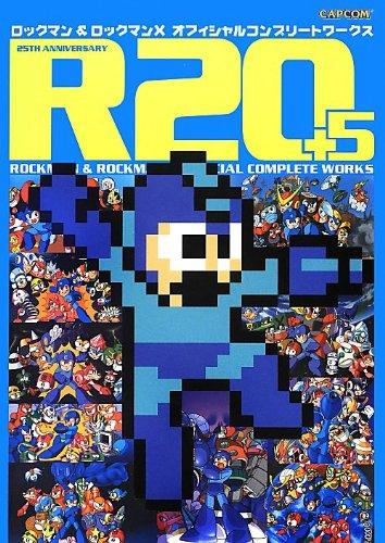 Image of Rockman & Rockman (Mega Man) X Official Complete Works R20+5 Art Book (R20+5 Rockman & Rockman (Mega Man) X Official Complete Works 25th Anniversary Art Book)