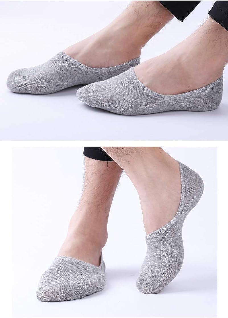 Vkele Füßlinge unsichtbare rutschfeste Sneakersocken Damen