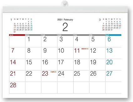 カレンダー 2 月 こよみ